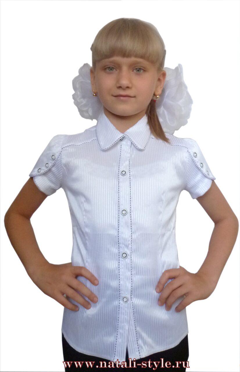 Блузки Для Подростков Девочек