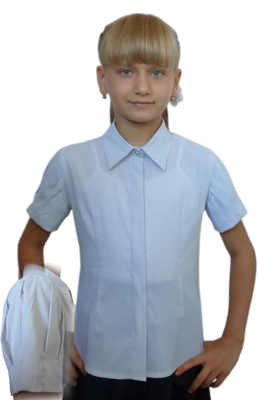 Блузка Школьная Для Подростка Купить