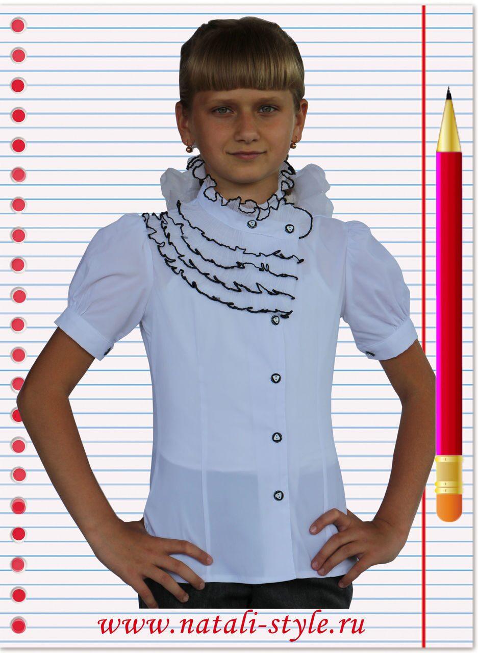Ульяновск Купить Белые Школьные Блузки Или Водолазки