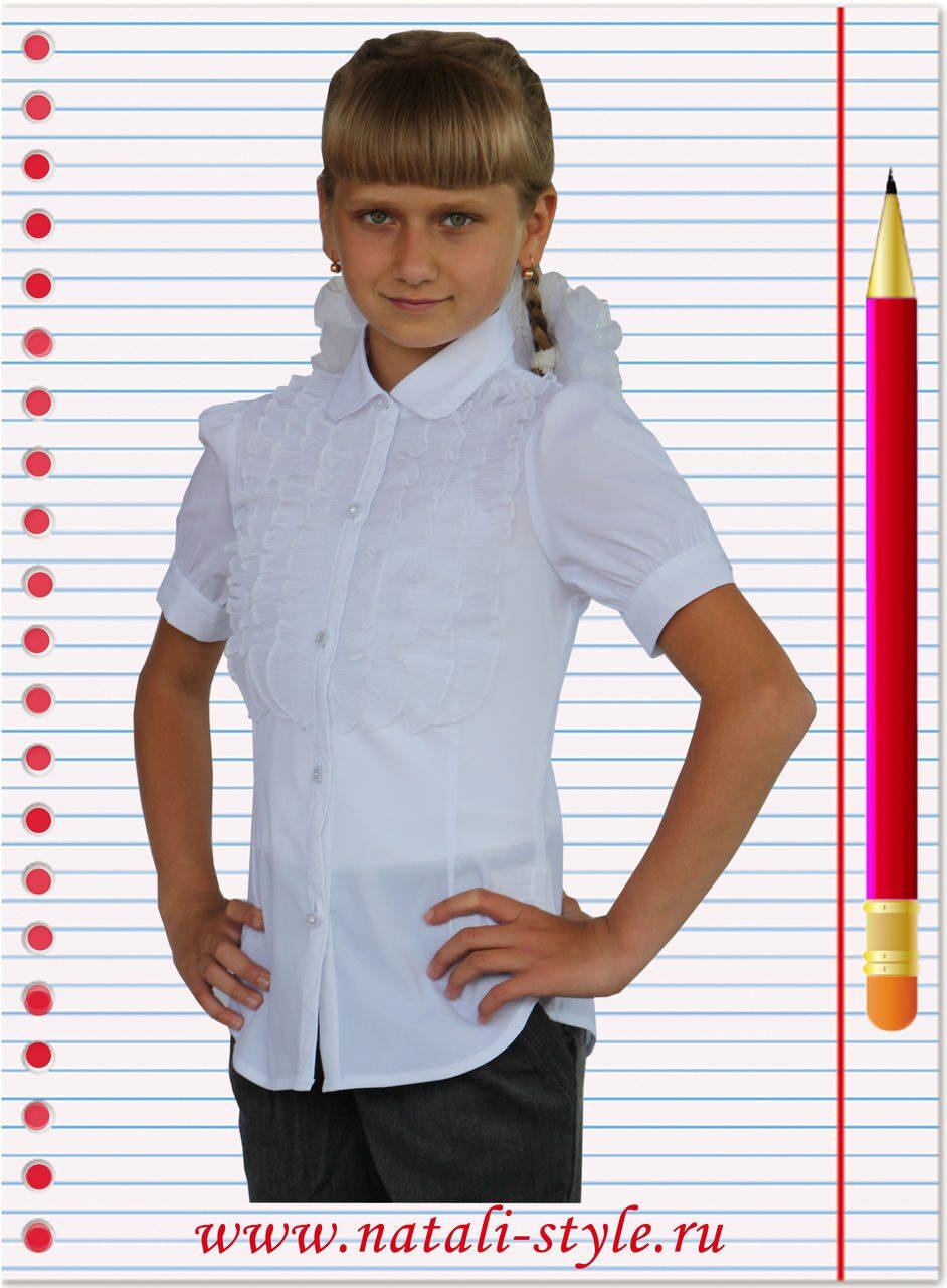 Школьные Блузки 2014 В Нижнем Новгороде