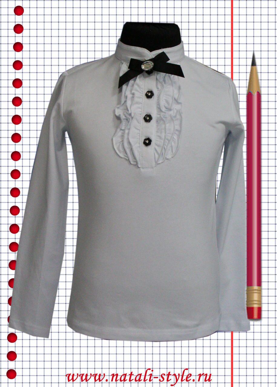 Блузки Школьная Форма Доставка