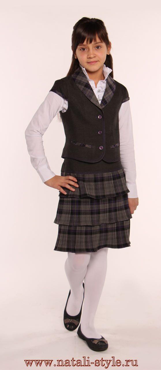 костюм школьный для подростков. Всё о