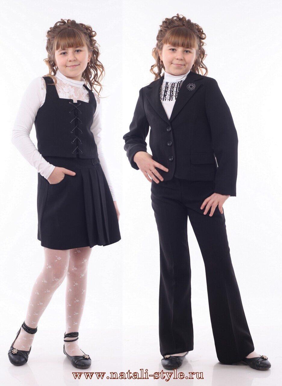 Костюмы Для Девочек В Школу